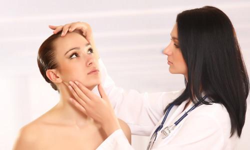 Лечение базалиомы лица