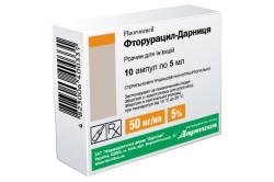 """Препарат """"Фторурацил"""", используемый при химиотерапии"""